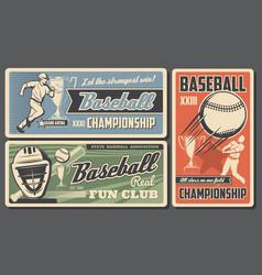 baseball fan club sport team championship vector image
