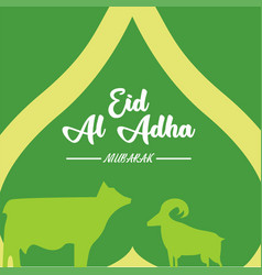 goat and cow eid al adha background vector image