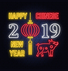 happy chinese new year 2019 neon sign with pig and vector image