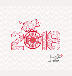 New years 2018 polygonal line and blooming vector
