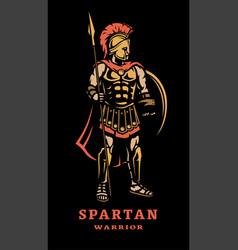 spartan warrior in armor on a dark background vector image