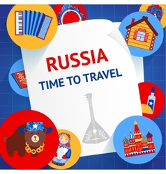 Russia background template vector image