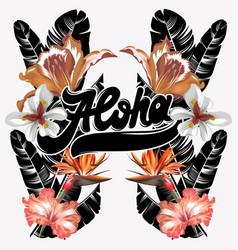 aloha hand drawn lettering vector image