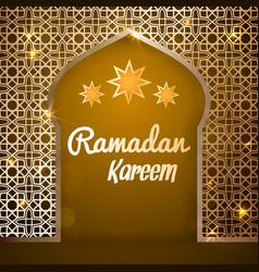 Ramadan kareem greeting card - mosque door vector