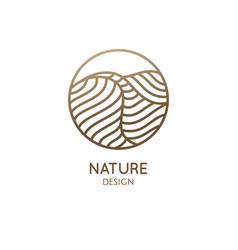 simple logo pattern structure desert vector image