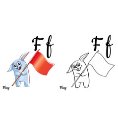 flag alphabet letter f coloring page vector image vector image