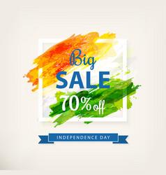 big offer sale banner vector image