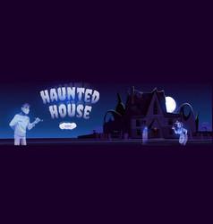 Haunted house cartoon web banner online invitation vector
