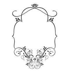 Vintage frame with leaves isolated on background vector