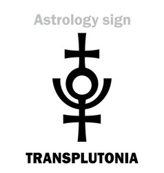 Astrology transplutonia 12th hypothetical planet vector