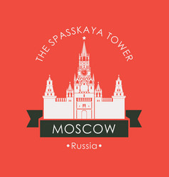 Banner with kremlin in moscow russian landmark vector