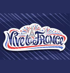 French slogan vive la france vector