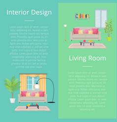 interior design living room vector image