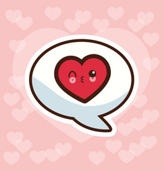 Kawaii love bubble speech vector