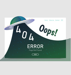 404 error page not found with ufo graphic vector image