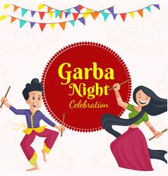 garba night celebration banner design vector image