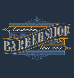 vintage logo for the barbershop vector image