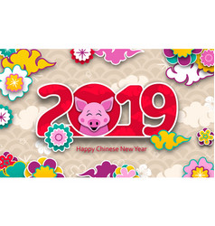 happy asian card for chinese new year 2019 vector image