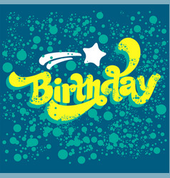Happy birthday logo image vector