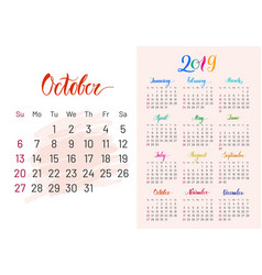Colorful planner 2019 october separately vector