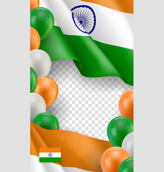 Indian patriotic template with space for text vector