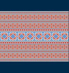 border arabic pattern vector image
