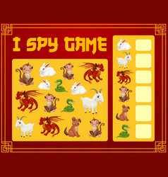 kids i spy game with chinese zodiac animals vector image