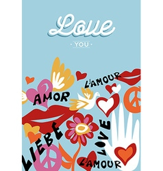 Valentines day love you text quote with decoration vector