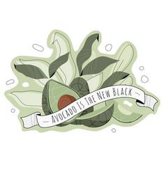 Veggie sticker with avocado vector