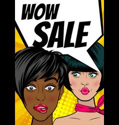 Pop art woman wow sale banner speech bubble vector