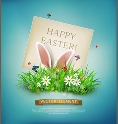 rabbit ears sticking out of the grass vector image