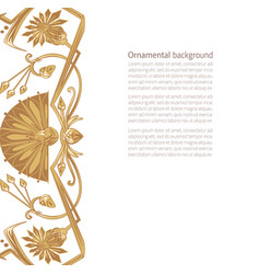 egyptian ornament background vector image