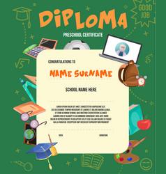 flat kids diploma certificate template vector image