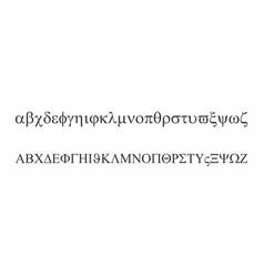 greek alphabet set vector image