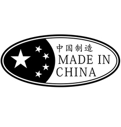 Made in China Rubber Stamp vector image