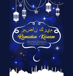 Muslim ramadan kareem religious holiday card vector