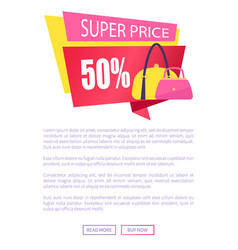 super price 50 off special offer discount advert vector image