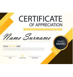 yellow elegance horizontal certificate template vector image