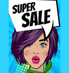 pop art woman super sale banner speech bubble vector image