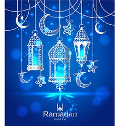 Greeting Card Ramadan Kareem vector image