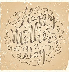 Happy Mothers Day text design vector image