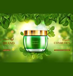 Organic cosmetic product jar mockup skincare cream vector