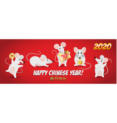 Year rat 2020 happy new year on january vector
