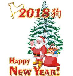 postcard - happy new year 2018 vector image vector image