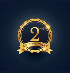 2nd anniversary celebration badge label in golden vector image