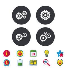 Cogwheel gear icons mechanism symbol vector