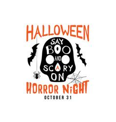 halloween party flyer design vector image