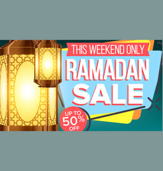 ramadan sale banner eid background offer vector image