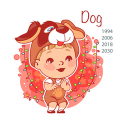 chinese year symbol dog vector image