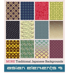 Asian Elements vector image vector image